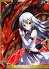 Dragon Rider Xabrina