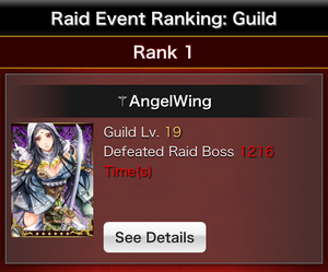 Angelwing