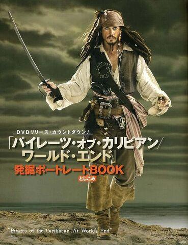 File:AWEJackJapanesePromo.jpg