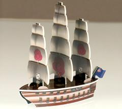 File:HMSRose.jpg