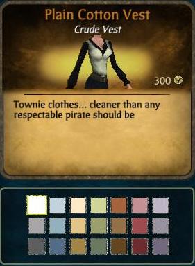 File:F Cotton Vest.jpg