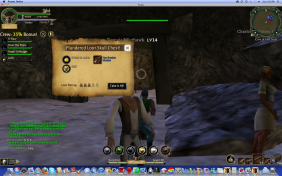 File:282px-Screen shot 2011-07-23 at 3.02.11 PM.png