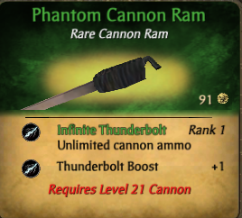 Phantom ram clearer