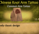 Chinese Knot Arm Tattoo