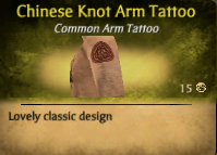 Chinese Knot ArmTattoo