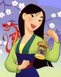 File:200px-Fa Mulan.jpeg