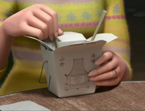 File:Inside Out Chinese food box take 2.jpg