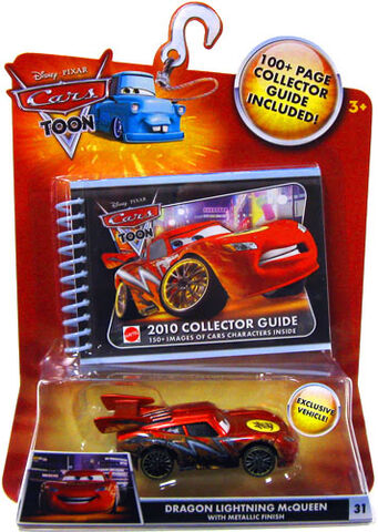 File:Cars-toon-dragon-mcqueen-metallic-finish-book.jpg