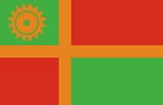 New rearendia flag