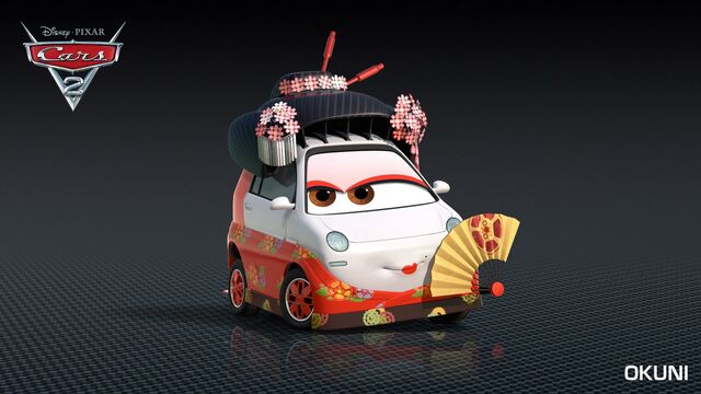 File:Okuni Cars 2.jpg