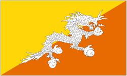 File:Bhutan.jpg