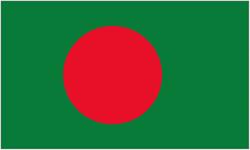 File:Bangladesh.jpg