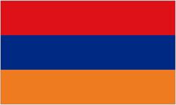 File:Armenia.jpg