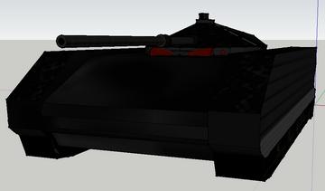 Eodum tank2