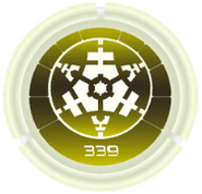 BH Po-Metru Great Disk