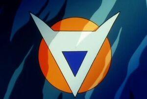 Symbol Specjalnego Oddziału Ginyu.jpg