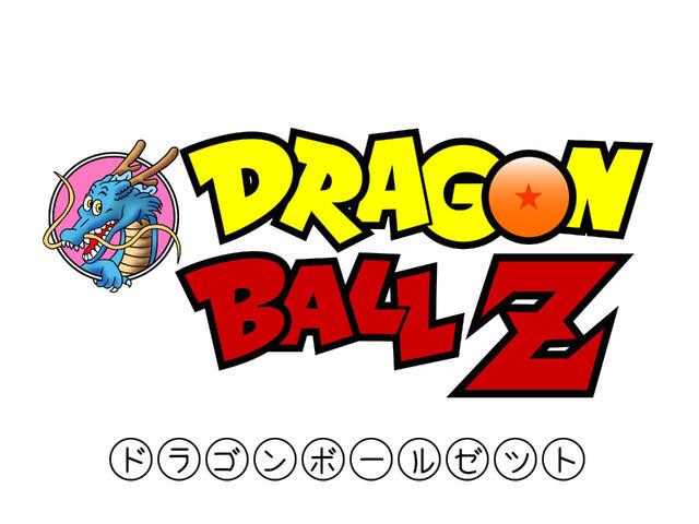 Plik:LogoDBZ.jpg