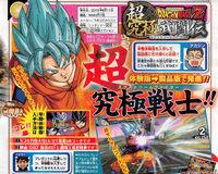 SSJGSSJ Shūkan Shōnen Jump nr 20, 2015 (2)