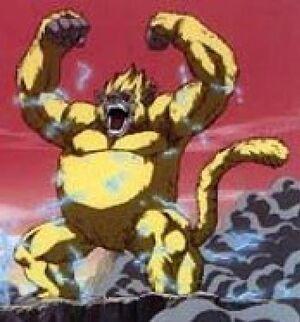 Goku Ogon Ozaru
