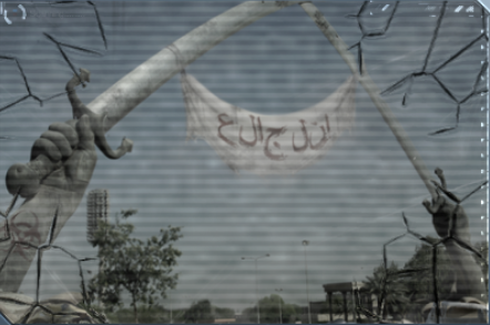 File:Iraq gone.png