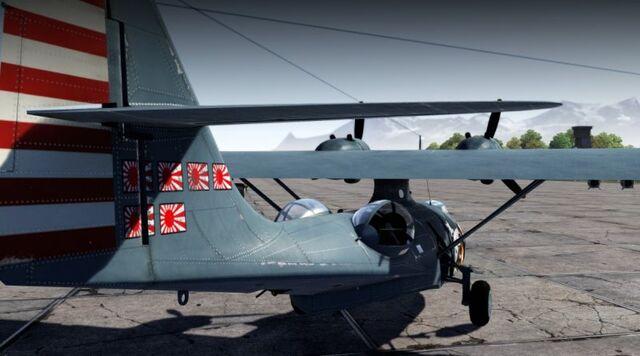 File:PBY-5a Catalina (2).jpg
