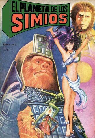File:Simios4.jpg