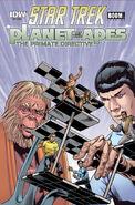 (5) Primate Directive