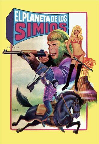 File:Simios5.jpg