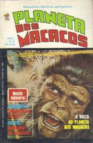 File:Marvel Brazil 8.jpg