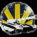 Vanguard Decal NC