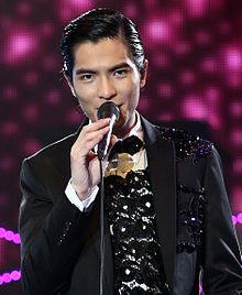 File:220px-Jam at 2012 Macau concert.jpg