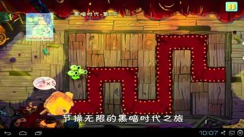 Plants vs Zombies 2 Chinese - Dark Ages Night 06 Fright Night Theatre Plants vs Zombies 2 Chinese