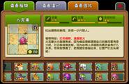 Dragonfruit Almanac Entry