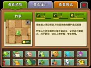 Pvz2 almanac bamboo