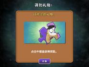 ImiPuzzle