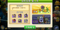 Kongfu World - Day 14