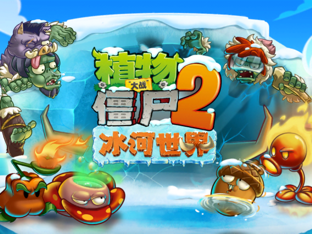 File:Chinese Frostbite Caves Loading Screen.PNG