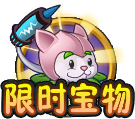 File:Cattail Gacha.png