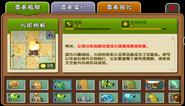 Torchwood Almanac China2