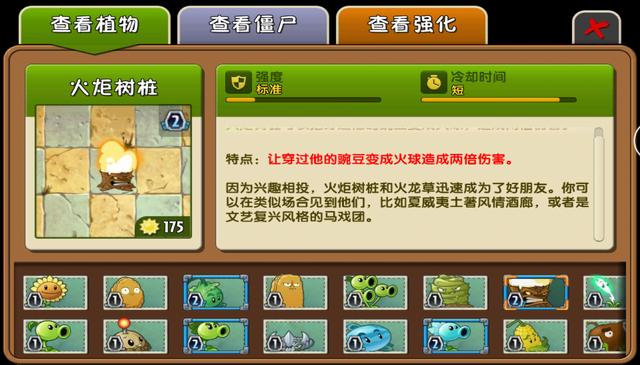 File:Torchwood Almanac China2.png