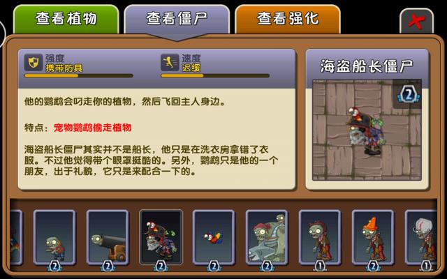 File:PirateCaptainAlmanacChina.png