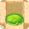 File:Lily Pad2C.png