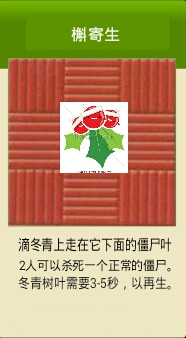 File:China exclusive upcoming old olympics.jpg