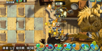 Ancient Egypt - Day 20 (PvZ: AS)