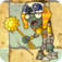 Ra Zombie2.png