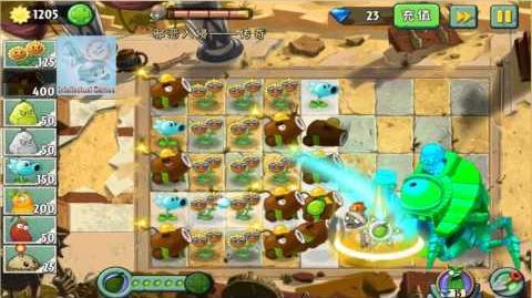 Egypt Zomboss - Last Stand Hard - Plants vs Zombies 2 Chinese Gameplay