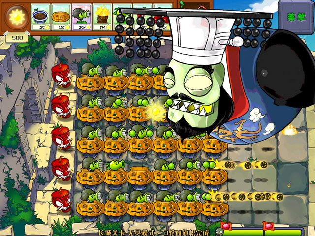 File:Pvz gwe boss.jpg
