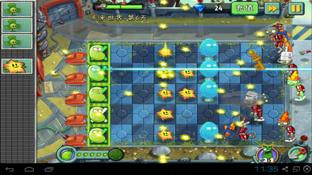 File:PvZ 2 Far Future Key.png