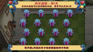 ChinaBirthdayzRewards