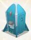 Rocket outhouse